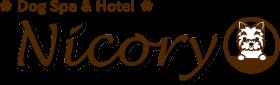 Dog Spa&Hotel  Nicory | ドッグスパ&ホテル ニコリー